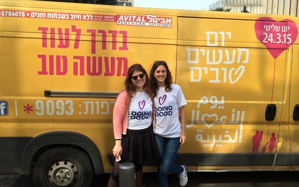 Volunteers posing next to the Good Deeds Day Truck. Tel Aviv, Israel.
